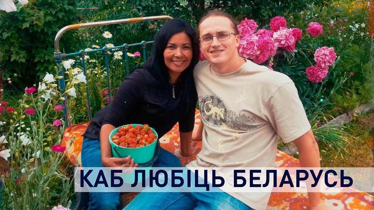 Контуры. Каб любіць Беларусь