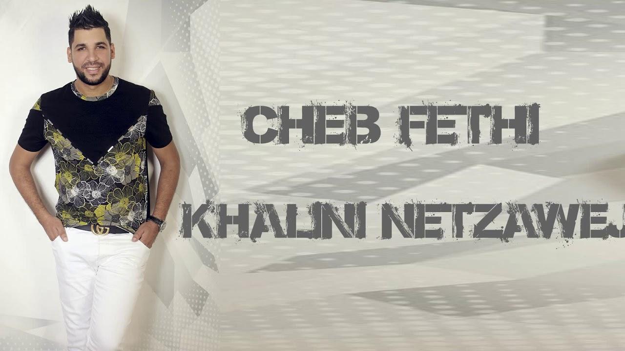 Cheb Fethi manar - khalini Netzawej