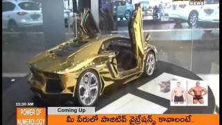 Dubai Auto Show : Gold Plated Car Costs 6.6 Crores Attracted in Auto Show