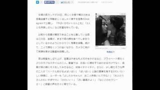 森カンナ&吉高由里子、キスまで!イチャイチャぶりにファン大興奮! 20...