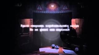 Fnaf песня 5 ночей с мишкой фредди 2 song