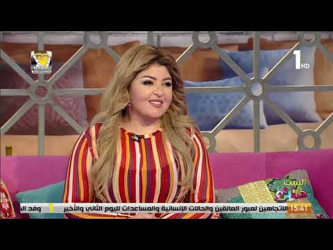 لقاء الفنانة التشكيلية ومصممة الأزياء بالفن على القناة المصرية 1 برنامج الست هانم