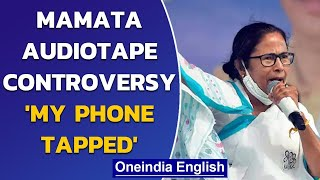 Audiotape controversy: Mamata says her phone was tapped | Oneindia News