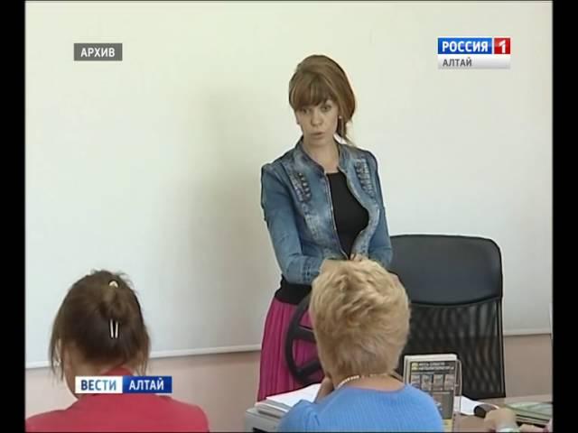 С 1 сентября в России усложняется процедура получения водительских прав.