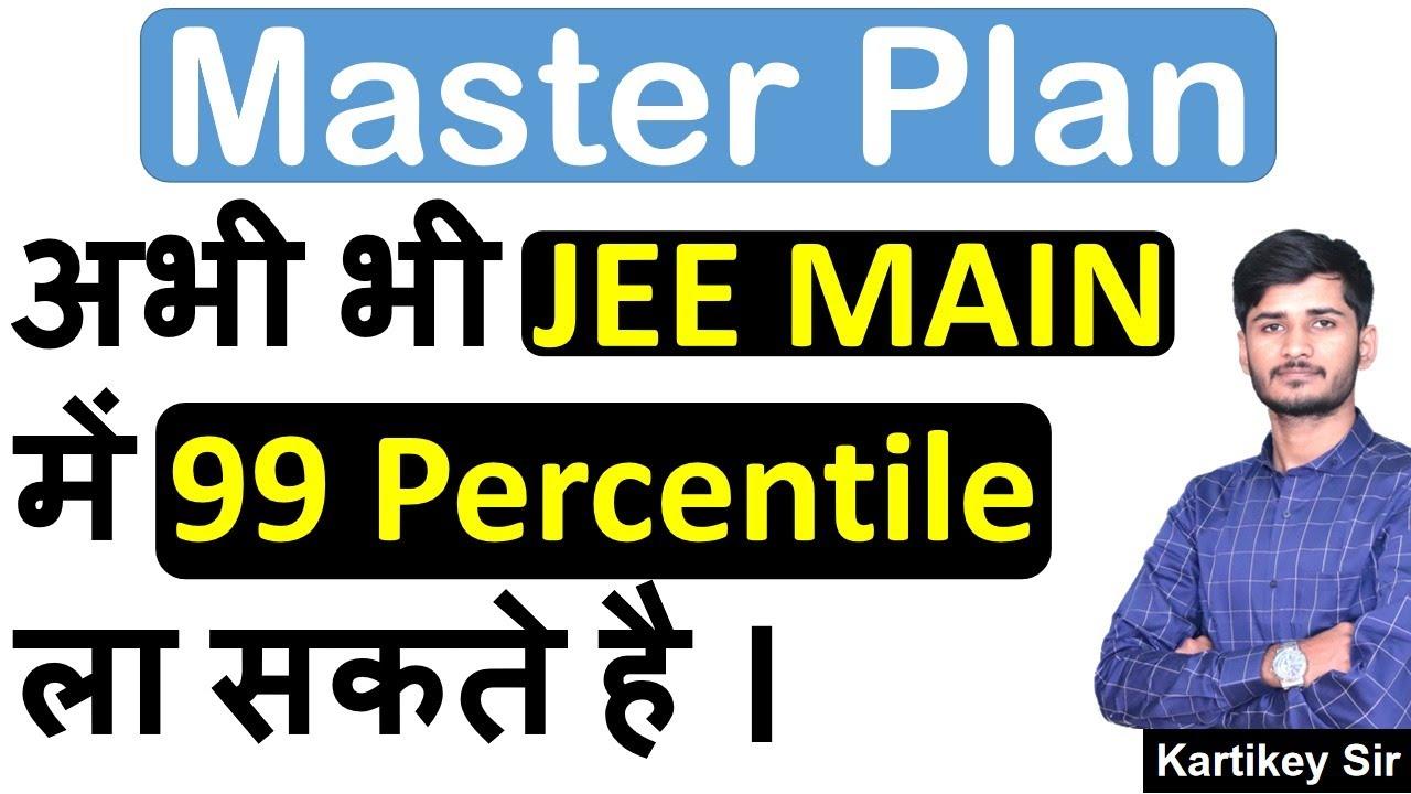 60 Days Master Plan   अभी भी JEE MAIN में 99 Percentile ला सकते है   Must Watch    By: Kartikey Sir