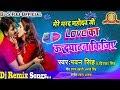 Mere Marad Mahodaye Ji Love Ka Udghatan Kijiye(Pawan Singh & Priyanka Singh)Dj S Raj(Nonhar)