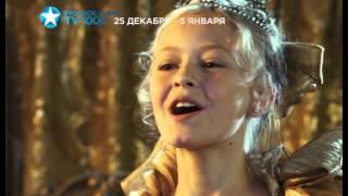 Новогодние Каникулы на ТВ1000 Русское Кино