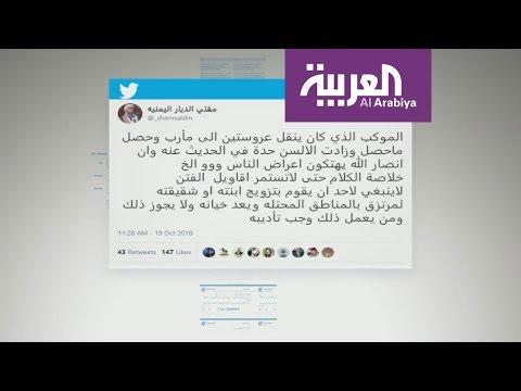 الحوثيون يكرسون الطلاق بين اليمنيين  - نشر قبل 7 ساعة