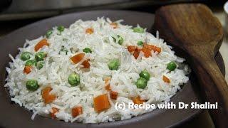 Pulao, Pulao Recipe, Matar Pulao, Matar Pulao Recipe, Veg Pulao, Rice Pulao,
