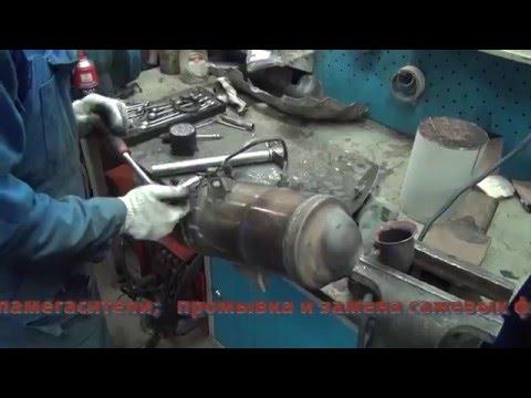 Удаление сажевого фильтра на Citroen C4 . Удаление сажевого фильтра на Citroen C4 вСПБ.