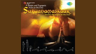 Vedic Surya Mantra