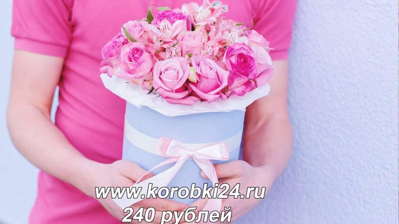 Купить подарочную коробку в киеве заказать коробку для подарков в интернет-магазине bouquet. Низкие цены, на выбор различные расцветки и размеры. Звоните, мы поможем выбрать.