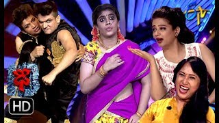 Dhee 10 | 6th June 2018 | Full Episode | ETV Telugu