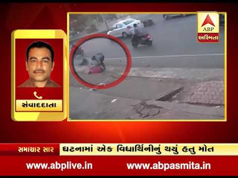 Rajkot: Hit and run accident caught on CCTV, 1 student dead