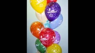 видео заказать шары на день рождения