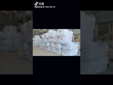 castable refractory cement plant