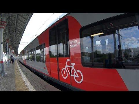 МЦК-Как провозить велосипед-Вход и выход-легко и просто! Стрешнево-Площадь Гагарина