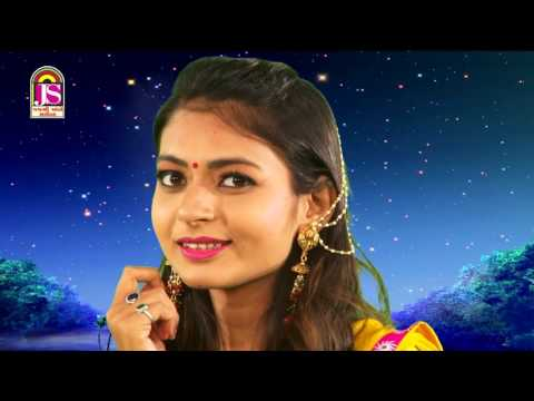 Ghadiyar Na Takore | Gujarati Video Song 2017 | Rohit Thakor Songs