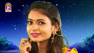 Ghadiyar Na Takore | Gujarati Video Song 2017 | Rohit Thakor Songs