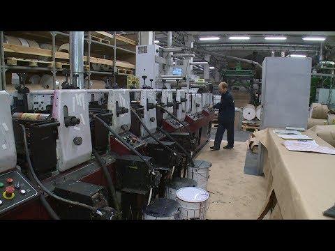 Урюпинский производитель упаковки планирует расширение рынка сбыта