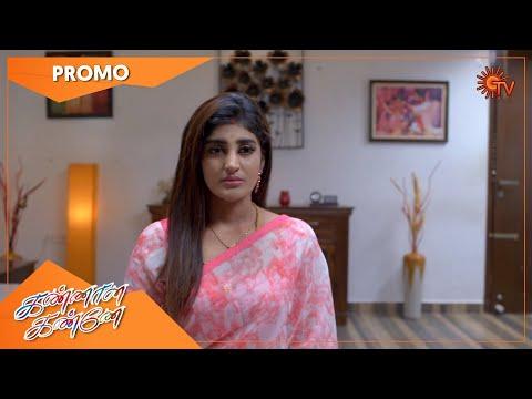 Kannana Kanne - Weekend Promo | 13 Sep 2021 | Sun TV Serial | Tamil Serial