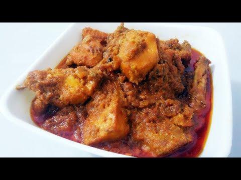 Shahi Chicken Chap Recipe in Hindi