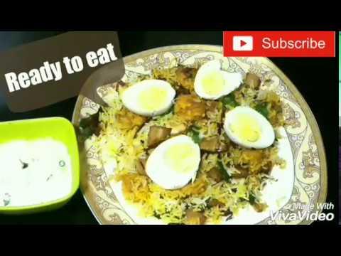 Prawns Biryani easy recipe  KAVITA PATIL