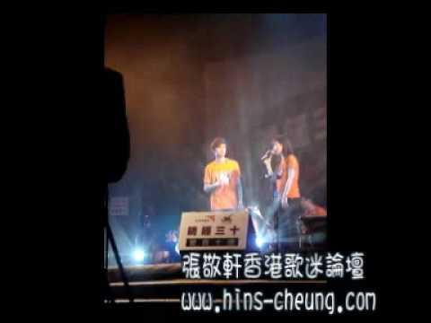 「饑饉30」閉幕音樂會 張敬軒 城裏的月光 - YouTube