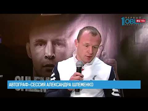 В Челябинск приехал Шторм