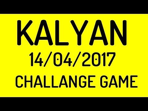 Kalyan 14/4/2017 Challange Trick Game | Satta Matka e-Matka