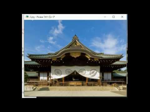 本日は戦後初の沖縄首相訪問日です。教育勅語素読会 皇紀2676年8月19日