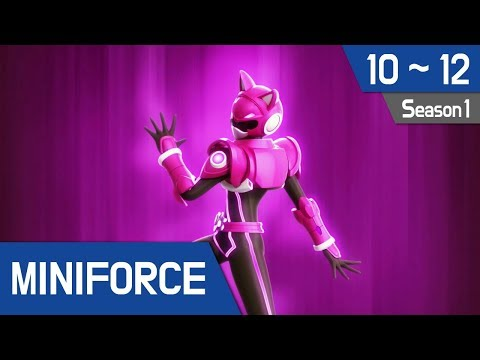 Miniforce Season 1 Ep 10~12