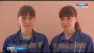 Фельдшеры-близнецы работают на станции скорой помощи в Энгельсе