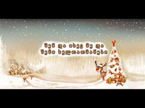 Love.bog.ge (Karaoke Version)