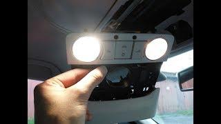 Замена ламп в переднем потолочном плафоне освещения Шкода Октавия А7