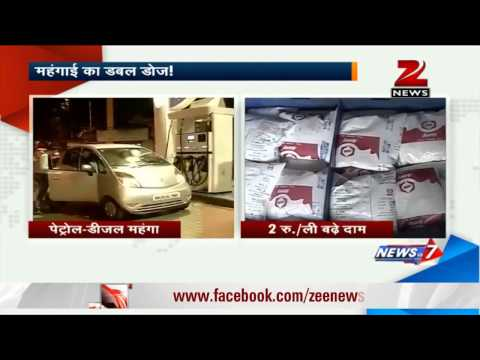 Petrol, Diesel and milk prices hiked in Mumbai