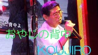 5月3日に、神戸に、鈴村育雄さん、三浦敏夫さんの、お二人が、オフ会...