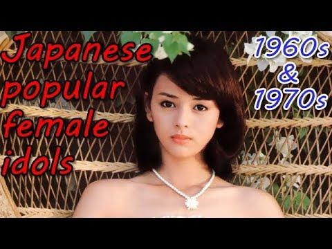 Japanese popular female idols in the 1960s & 1970s