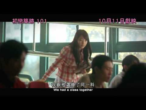[Engsub] Suzy - Says Hello to HK fans & Architecture 101 Trailer in HK