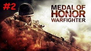 Медаль за отвагу (Medal of Honor) #2