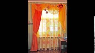 видео Готовые шторы для спальни купить