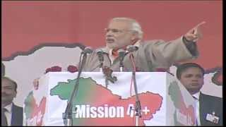 PM Shri Narendra Modi address rally in Sher-i-Kashmir Stadium, Srinagar: 08.12.2014