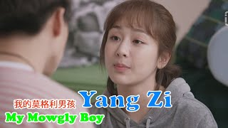 Yang Zi - My Mowgli Boy Images - 我的莫格利男孩 - 杨紫