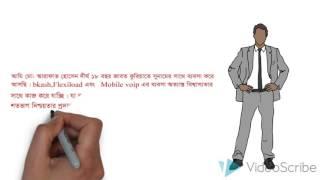 bKash,Flexiload & Mobile Voip