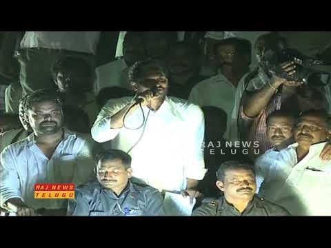 ప్రజా సంకల్ప యాత్ర   Jagan Full Speech in Allagadda Public Meeting   Praja Sankalpa Yatra   Raj News