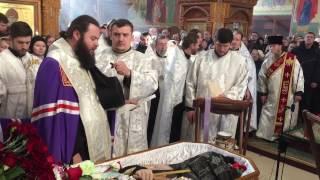 Отпевание и похороны архимандрита Арсения(Гоенко) в схиме Иоиля