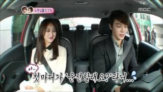 우리 결혼했어요 - We got Married, Super Junior Blind Date(2) #06, 슈퍼주니어 미팅(2) 20120128