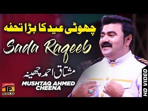 Sada Raqeb Howe - Mushtaq Ahmed Cheena - Latest Song 2018 - Latest Punjabi And Saraiki