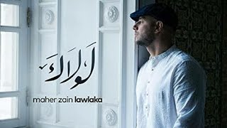 Maher Zain - Lawlaka Lyrics with English translation|Awakening Music|Maherzain|Bara Kherigi|Arabic|