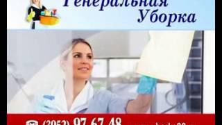 Мытье окон, балконов, лоджий в Иркутске(, 2016-07-12T02:55:55.000Z)